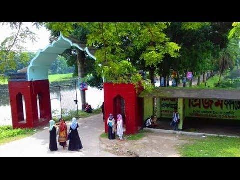 Govt.Saadat College Campus, Tangail.