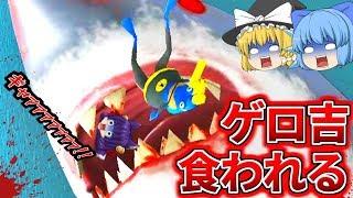 【ゆっくり実況】ゲロ吉、死す!?超巨大なサメがバグってヤバすぎる事になった…!!【Amazing Frog】