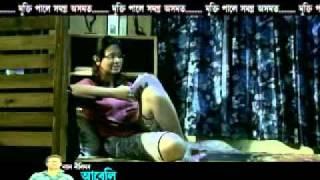 Abeli 2010 Trailer 2 | Nayan Nilim,Shyamantika,Ananya Bitupan | Assamese VCD