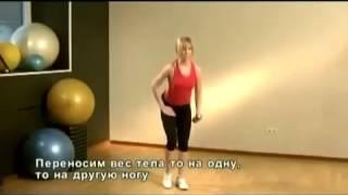 Фитнес дома для начинающих Урок №5