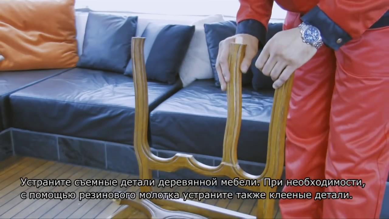 РОТАНГ. Ремонт плетеной мебели в СПб. - YouTube
