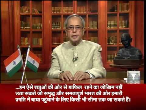 Address by the President of India, Shri Pranab Mukherjee on the eve of Republic Day of India 2015
