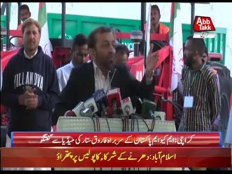 Karachi: MQM Pakistan Chairman Farooq Sattar Addressing Media