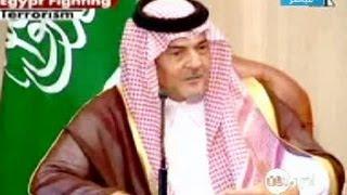 سعود الفيصل : نظام الأسد حوّل أسلحة القمع إلى أسلحة كيميائية وهذا ما لن يتحمله أحد