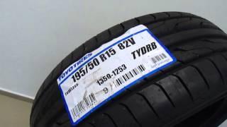 Шины летние Toyo DRB 195/50 R15(Выполненный заказ Шины летние Toyo DRB 195/50 R15 Цена - 2700 руб. Интернет-магазин