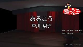 TVアニメ『ふるさと再生 日本の昔ばなし』EDテーマ.