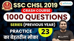 7:30 PM - SSC CHSL 2019-20   English by Harsh Sir   1000 Previous Year Question Series (Day-5)