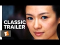 Memoirs of a Geisha  2005  Official Trailer 1   Ziyi Zhang Movie