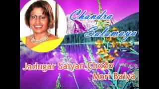 Jadugar Saiyan Chodo Mori Baiya - performed by Chandra Salamaya
