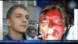 Новости Украины Дом Профсоюзов.News House of Trade Unions of Ukraine