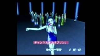 Space Channel 5 (Dream Collection) Dreamcast