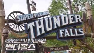 에버랜드 썬더폴스 탑승 영상 (EVERLAND Super Flume THUNDER FALLS)