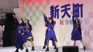 2019.5.4 博多どんたく 新天町演舞台 くるーず②.
