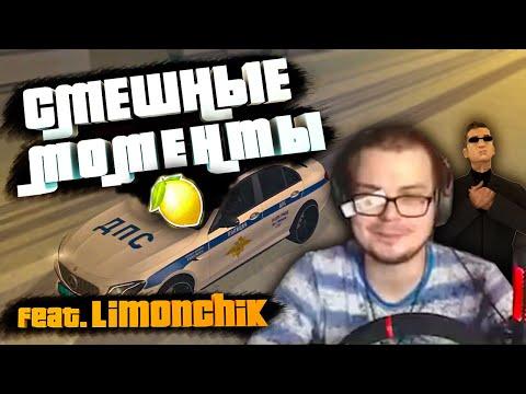 Смешные моменты с БУЛКИНЫМ #32 (CITY CAR DRIVING + BEAMNG DRIVE) - FEAT. LIMONCHIK