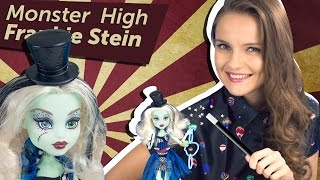 Frankie Stein Du Freak Chic (Френкі Штейн Цирк Шапіто) Monster High Огляд Review CHX98