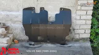 Protection of the engine of Volvo S40 / crankcase Volvo S40 1 / Tuning parts