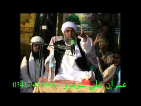 Dilber Sain, Sobho Khan Magsi, MAKHDOOM SAEEDI MOOSANI, Mehar, Dadu  Part 2