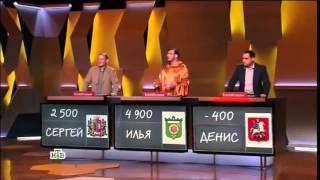 """""""Своя игра"""" и """"Поле чудес"""""""