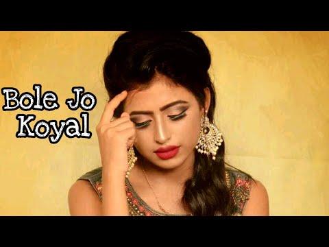 bole-jo-koyal-bago-mein-yaad-piya-ki-aane-lagi-|-cute-love-story-|-dark-heart-|-chudi-jo-khanki