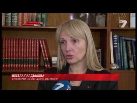 News Report of TMSC from News 7 TV in Bulgaria