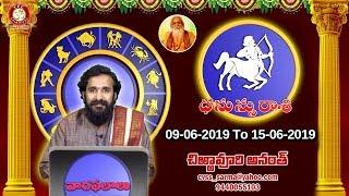 2018 in Kannada rashi dhanu rashi sade sati effects in