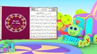 Erfahren Sie, sure [ AL-ALAQ ] Koran Für Kinder | Suchen und Finden Cartoon | Abata