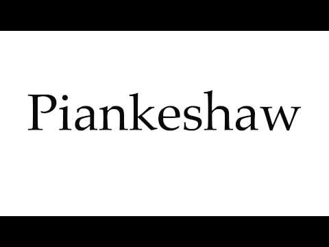 How to Pronounce Piankeshaw