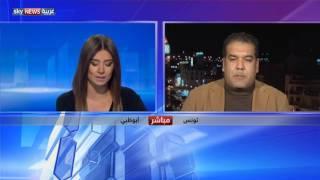 تونس...مطالبات بتخفيف الأحكام على متعاطي المخدرات الخفيفة