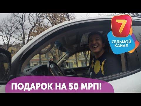 сериал Гаишники imbd сезон 1-imbd серия смотреть онлайн в