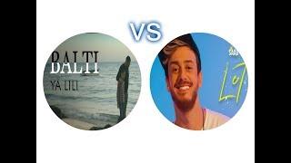 Balti - Ya Lili Feat Hamouda vs Saad Lamjarred - LET GO