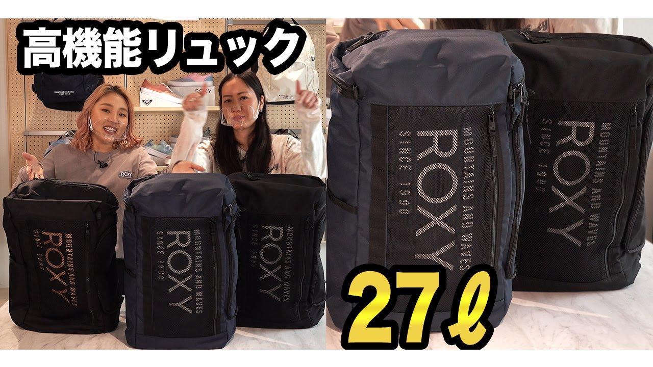 2021春の新作!おすすめバックパック③大容量で高機能の最大27Lリュック ★スクールバッグ リュック★マザーズバッグ リュック★