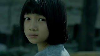 Ghost (Horror) I in voller Länge, ganzer Film I deutsch