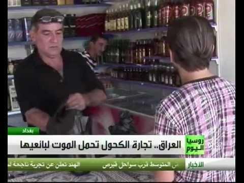 معمم شيعي يطالب العراقيين بالدفاع hqdefault.jpg
