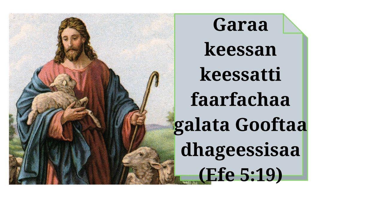 Faarfannaa Ortodoksii 1 Afaan Oromoo Ethiopian Orthodox Church Hymn Song Afan Oromo Youtube