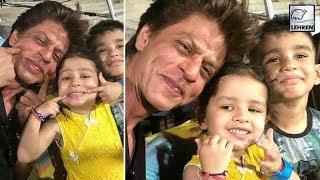 Shah Rukh Khan Is A Fan Of MS Dhoni's Cute Daughter Ziva | IPL 2018 | LehrenTV