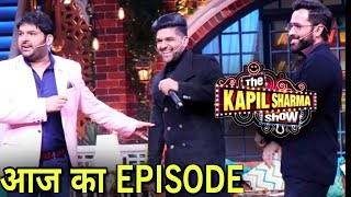 The Kapil Sharma Show Episode 7 | 19 January | Emran Hashmi, Guru Randhawa, Kapil Sharma