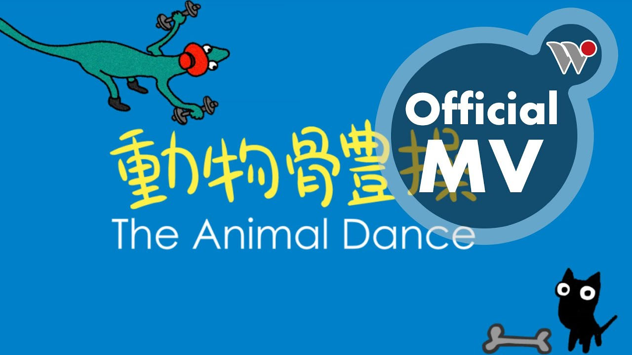 Kim Hsieh -The Animal Dance 'Let's go on a singing trip!'