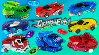 Cars Transformers Screechers Wild. Cool Battle between the most Fastest and the most Strongest Cars.