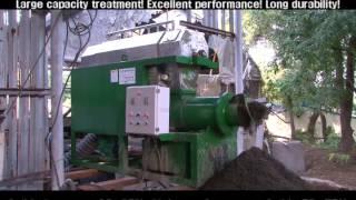 가축분뇨 고액분리기 돈분용 (Livestock Manure Solid Liquid Separator for Swine)