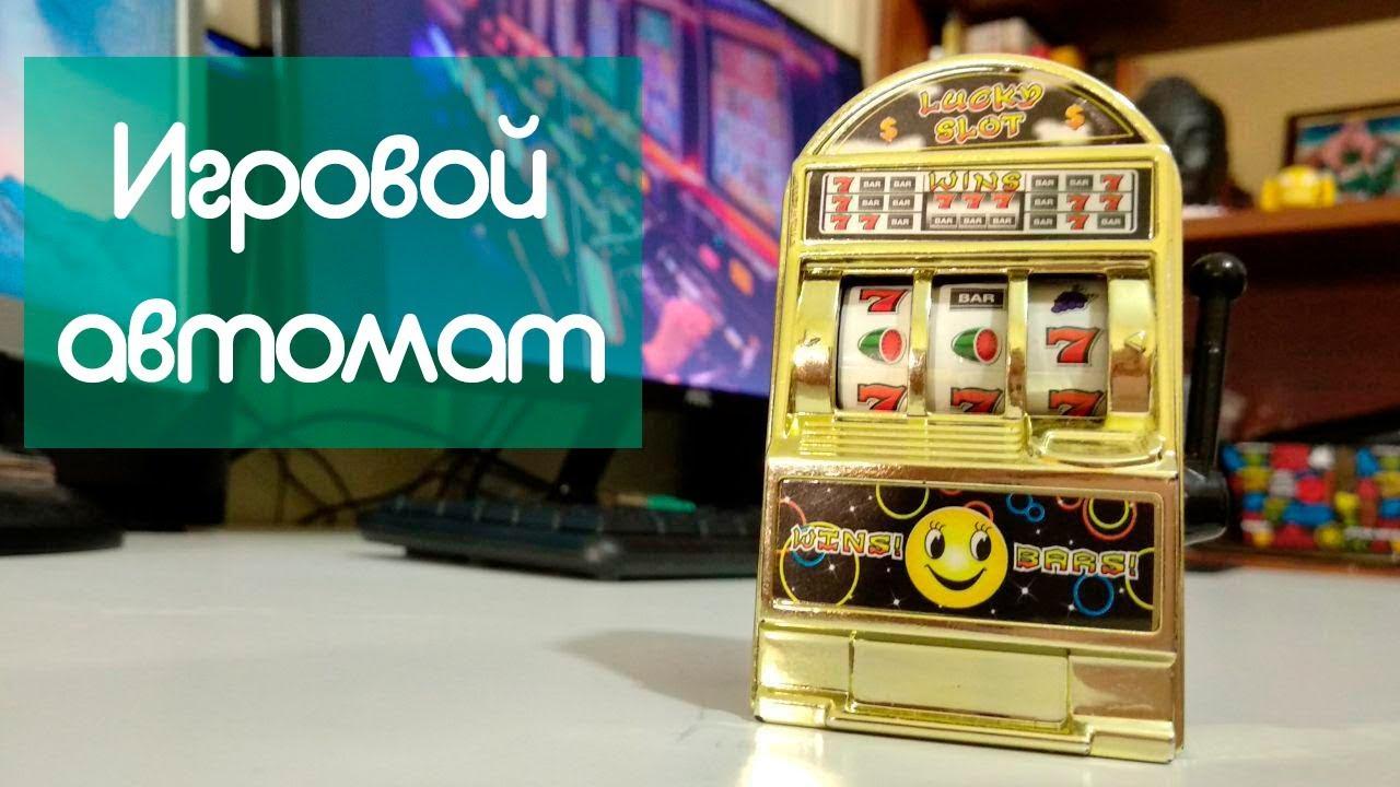 игровые автоматы купить в китае