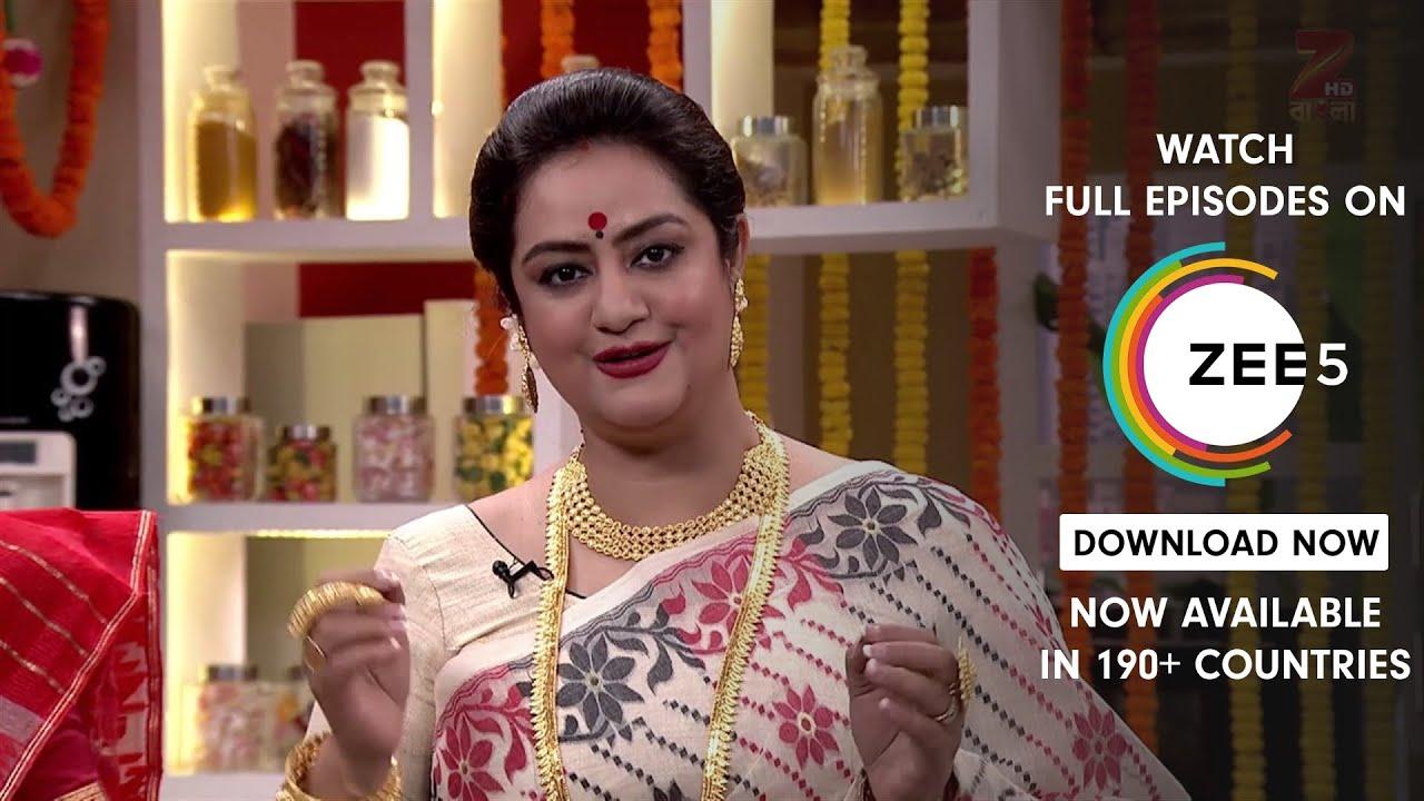 Rannaghor - Zee Bangla Food Recipe - Epi 3467 - Sudipa Mukherjee - Cooking  Show Tv Serial - Webisode