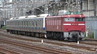 2020/09/17 【秋田入場】 E531系 K453編成 田端信号場 | JR East: E531 Series K-453 for Refurbishment at Tabata Yard