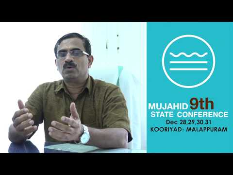 9th Mujahid State Conference | Greetings | Saleem Kuruvambalam