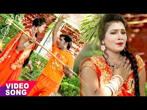 TOP सावन स्पेशल गीत 2017 - Bhauji Kanwar Utawa Chala - Rohit Ratan - Bhojpuri Hit Kanwar Songs 2017