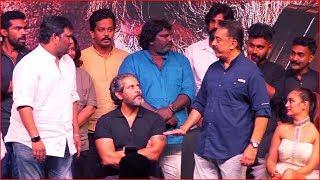 Kadaram Kondan Trailer Launch | Kamal Haasan | Chiyaan Vikram | Ghibran | KK Trailer Launch