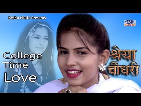 Haryanvi Latest Song || Love You || Live Dance 2017 || Shreya Chaudhary || Keshu Music