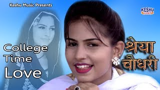 Haryanvi Latest Song || Love You || Live Dance 2017 || Shreya Chaudhary || Keshu Music