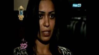 فتاة المول لـ«ريهام سعيد»: المسامح كريم
