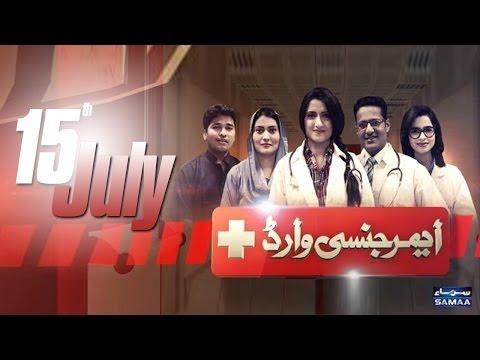 Kidneys Fail - Emergency Ward - 15 July 2016