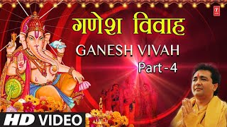 Subscribe: http://www./tseriesbhakti ganesh vivah 4 by gulshan kumar album name: shri singer: hariharan composer: surinder kohli auth...